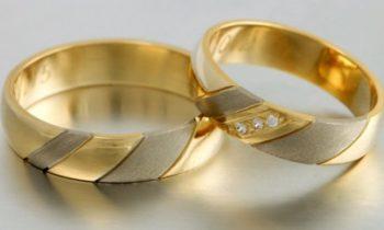 Poročni prstani – 1012