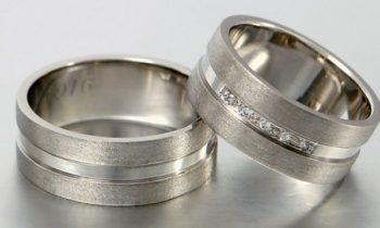 Poročni prstani – 1016
