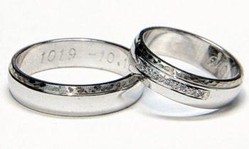 Poročni prstani – 1019