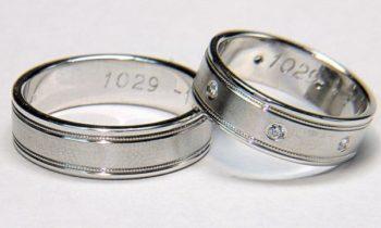 Poročni prstani – 1029