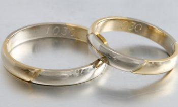 Poročni prstani – 1030