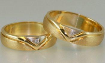 Poročni prstani – 1045