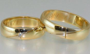 Poročni prstani – 1046