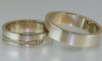 Poročni prstani – 1048