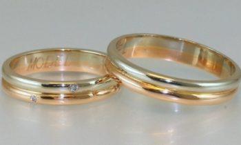 Poročni prstani – 1074
