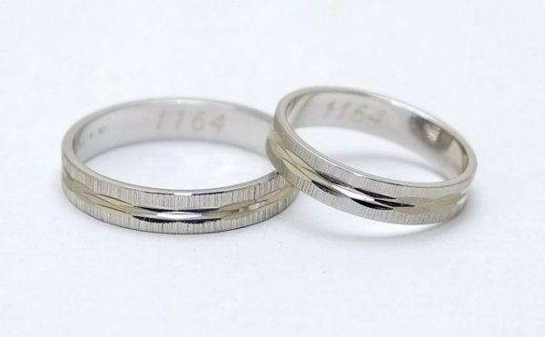 Poročni prstani – 1164