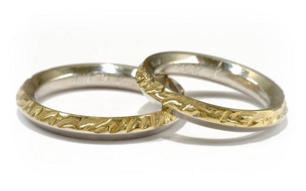 Poročni prstani – 1192