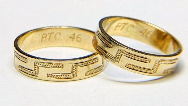 Poročni prstani – BTC46